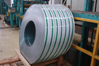 China Tira del acero inoxidable del SUS ASTM AISI ASME JIS GB 300 series de TISCO ZPSS Baosteel distribuidor